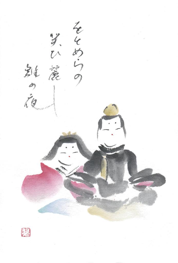 俳画の世界   world of haiga